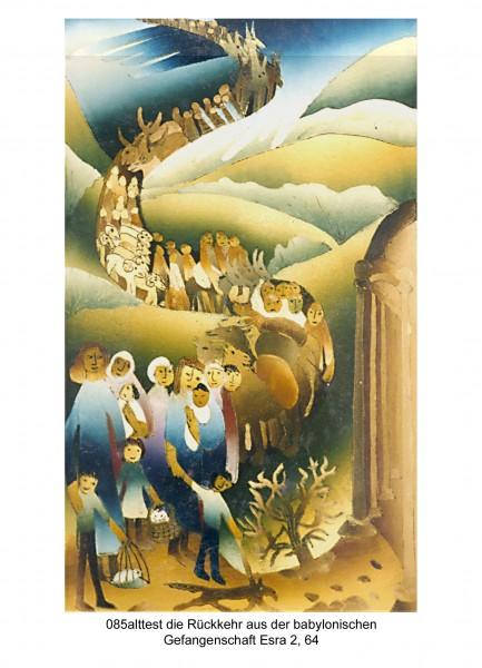 Ausstellung: Bilder zum Alten Testament